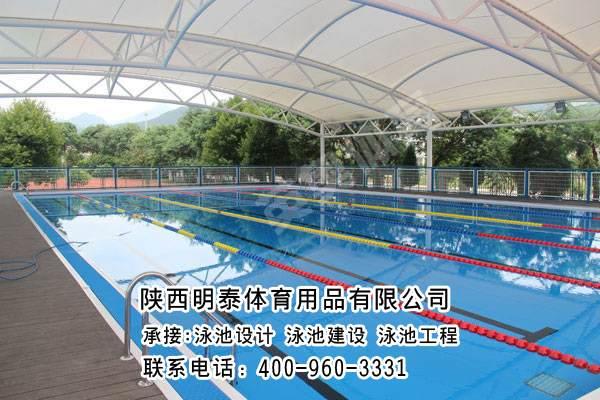 合作拆裝式游泳池