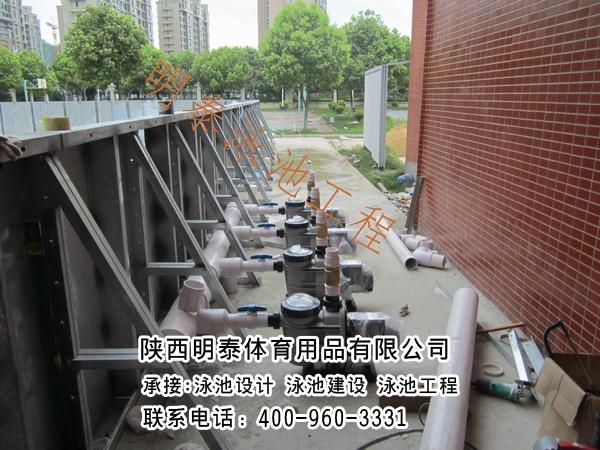 拆装式游泳池已获专利,使用很方便