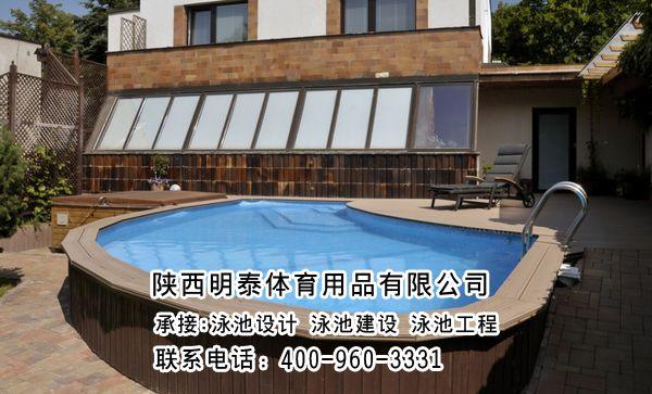 西寧拼裝式泳池