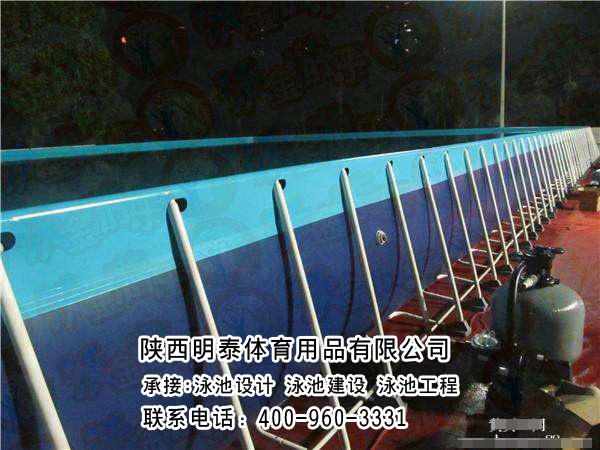 白銀拼裝式泳池