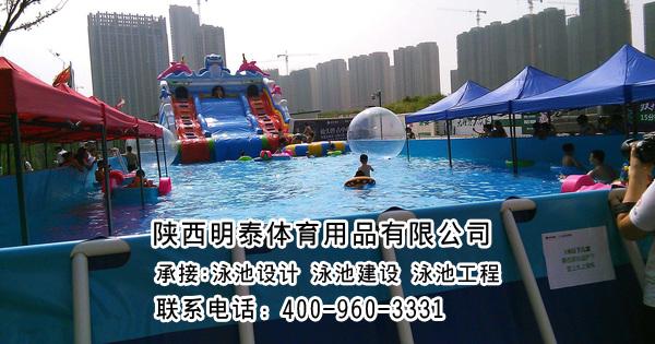玉門鋼結構游泳池