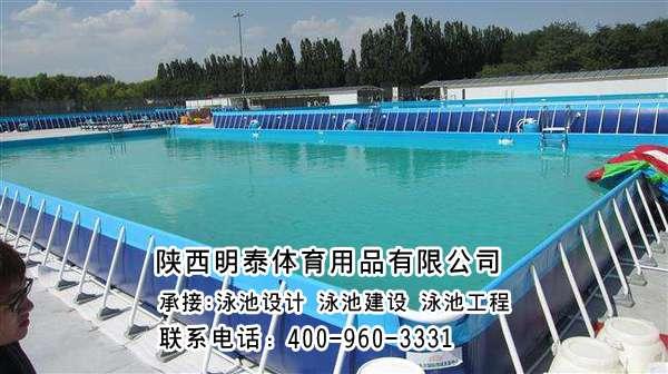 白銀鋼結構泳池