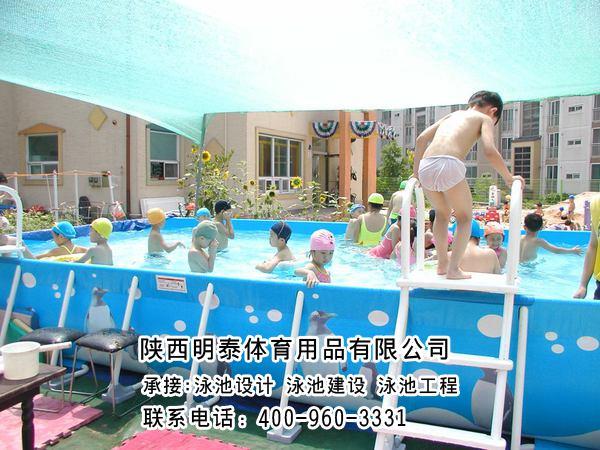延安鋼結構游泳池