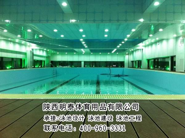 合作鋼結構泳池