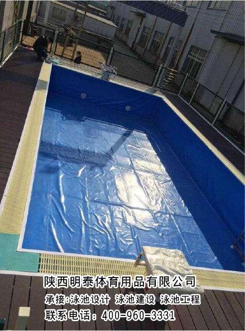 延安支架游泳池
