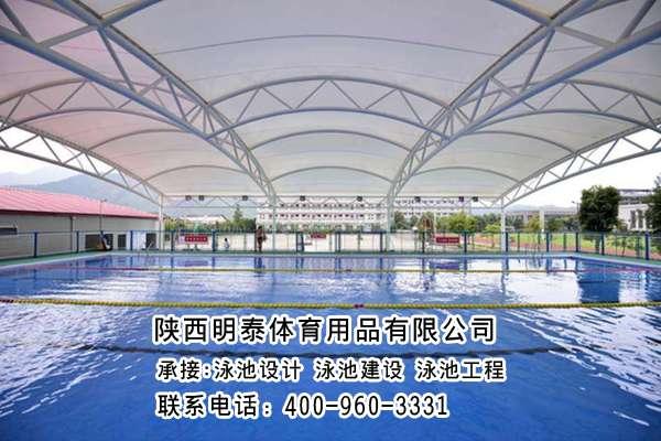 銀川鋼結構泳池