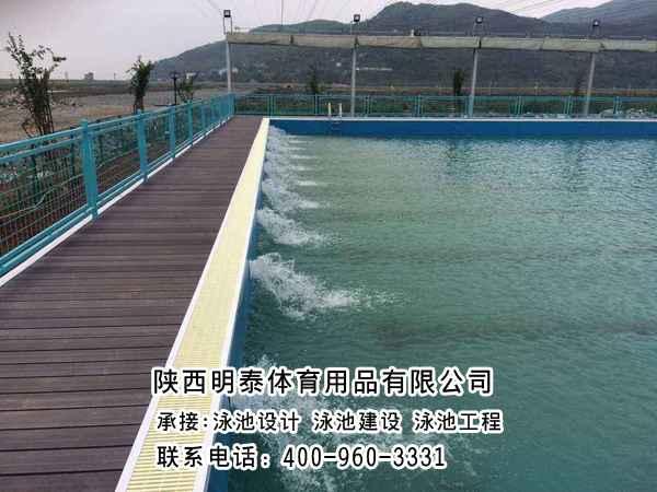 華陰支架泳池