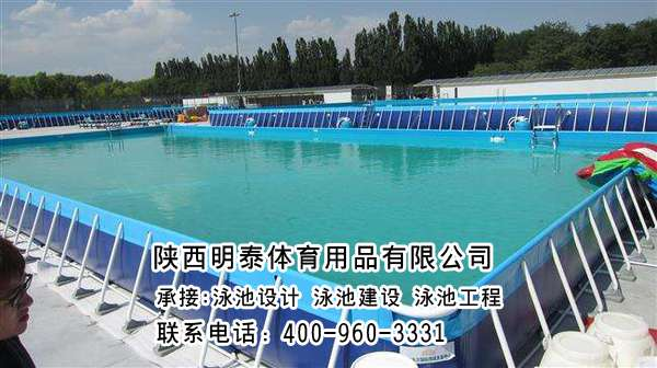 華陰鋼結構泳池