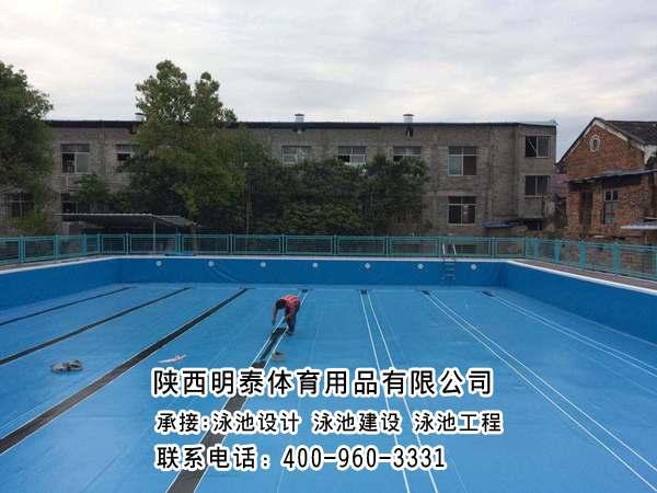 商洛支架游泳池