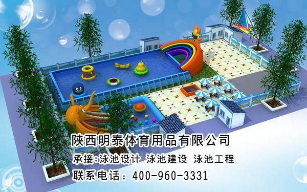 商洛鋼結構游泳池