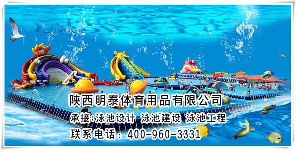 海東鋼結構游泳池