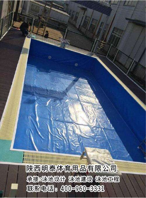 西安支架游泳池