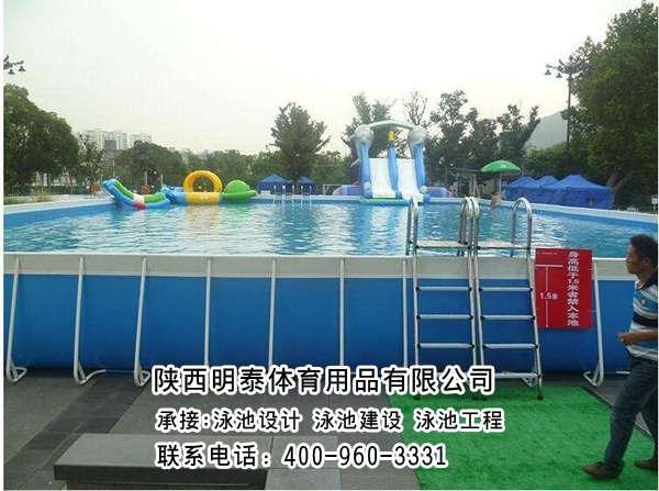 西寧支架游泳池
