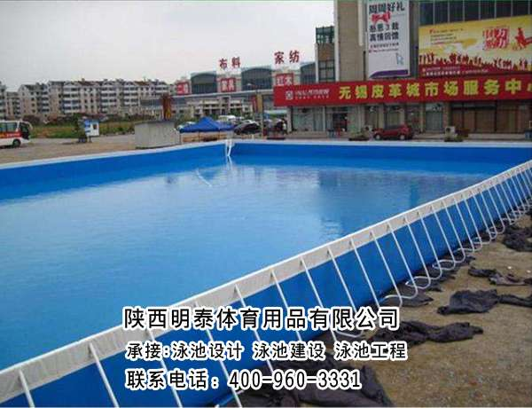 格爾木鋼結構泳池