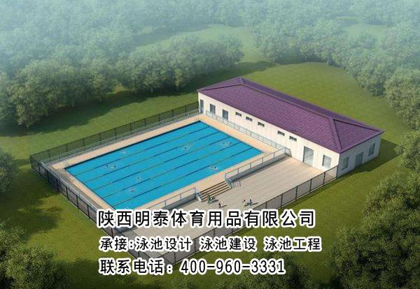 天水支架游泳池