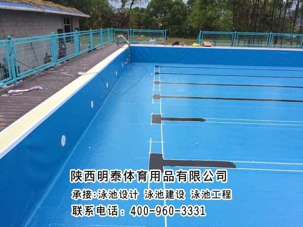 平涼支架泳池