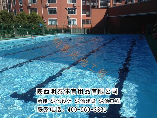 安康支架泳池