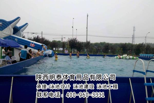中衛支架泳池