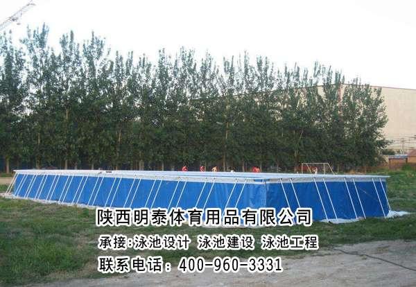 合作钢结构游泳池