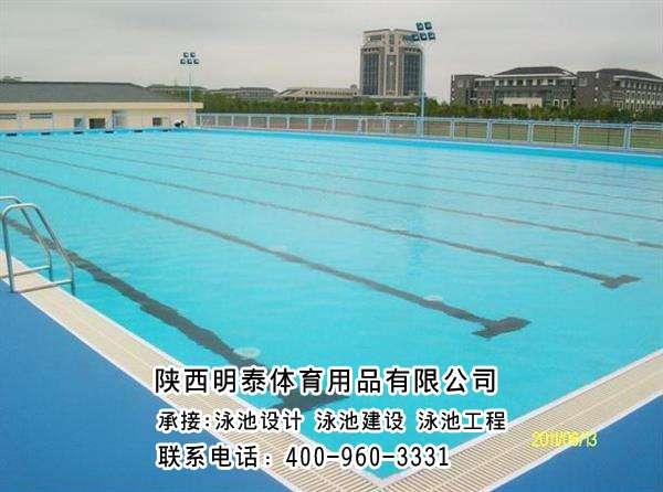 天水鋼結構泳池