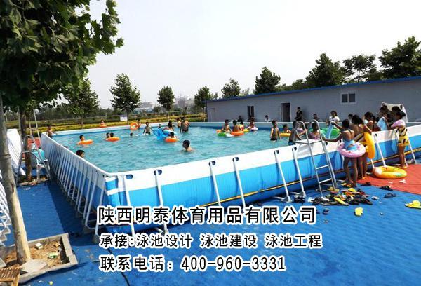 榆林支架游泳池