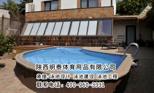 天水裝配式泳池