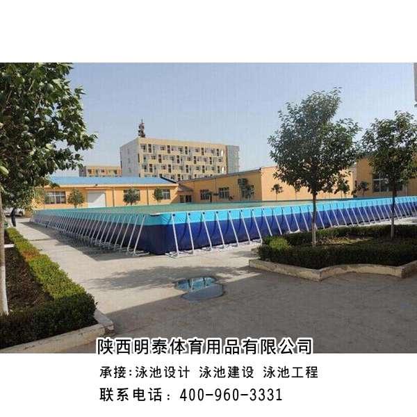 嘉峪關組裝泳池