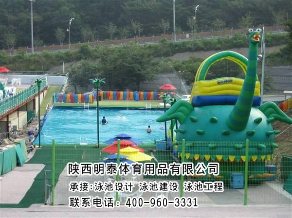 延安組裝游泳池