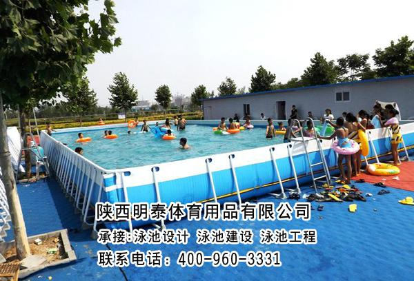 白銀裝配式泳池