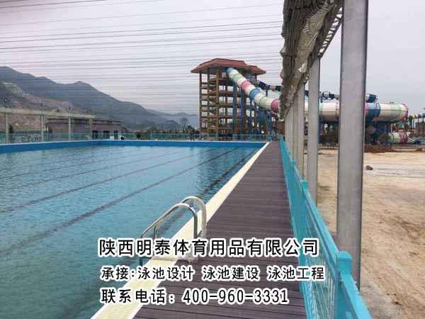 平涼組裝游泳池