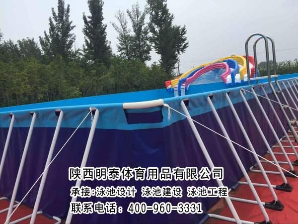 慶陽組裝泳池