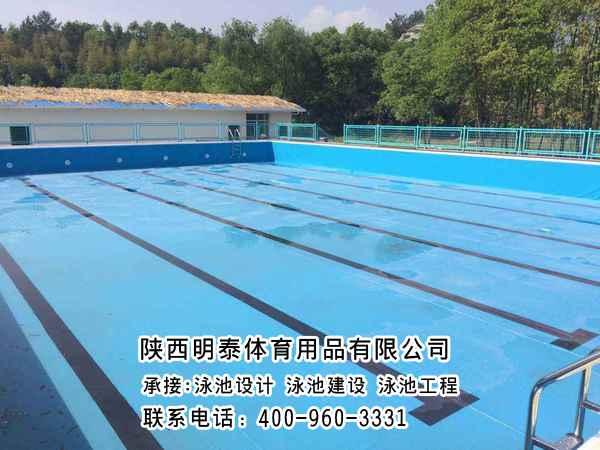 張掖裝配式泳池