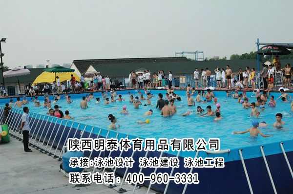 延安裝配式游泳池