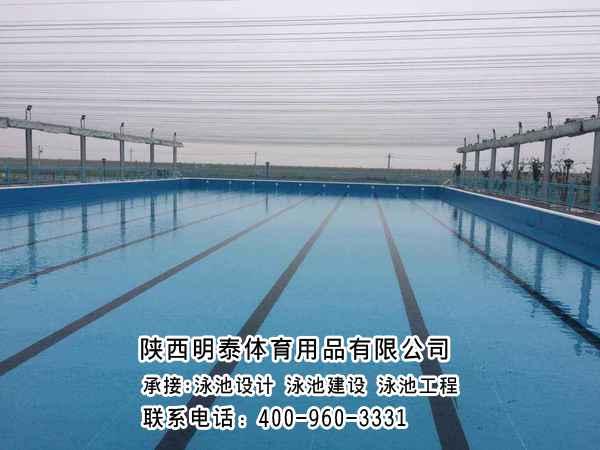 隴南裝配式游泳池