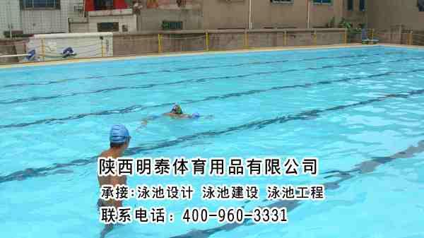 漢中裝配式游泳池
