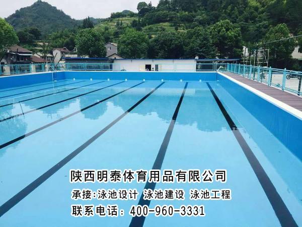 白銀組裝游泳池