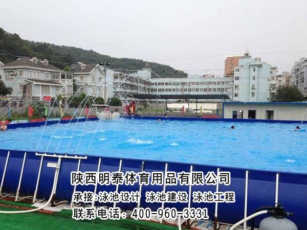 西寧組裝游泳池
