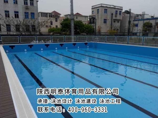 天水組裝游泳池