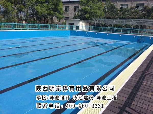 張掖組裝泳池