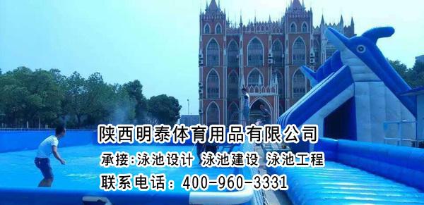韓城組裝游泳池