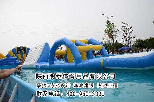 格爾木裝配式游泳池