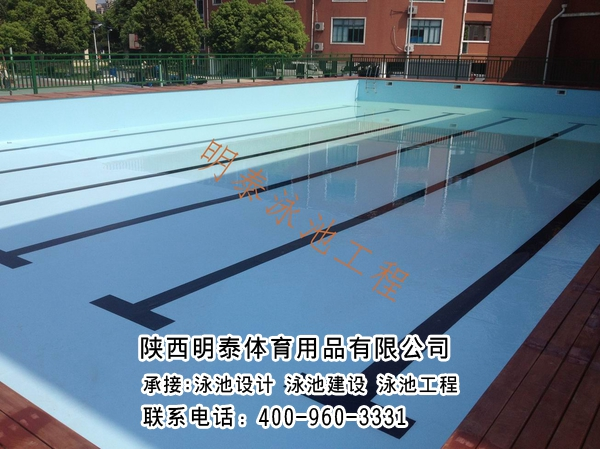中衛組裝游泳池