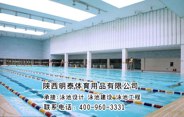 固原標準泳池