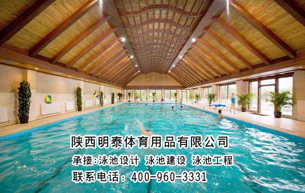 德令哈標準泳池