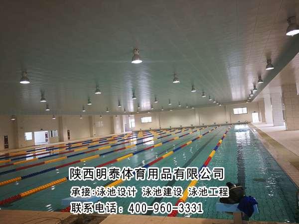 榆林標準游泳池