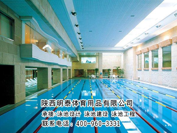 漢中標準泳池