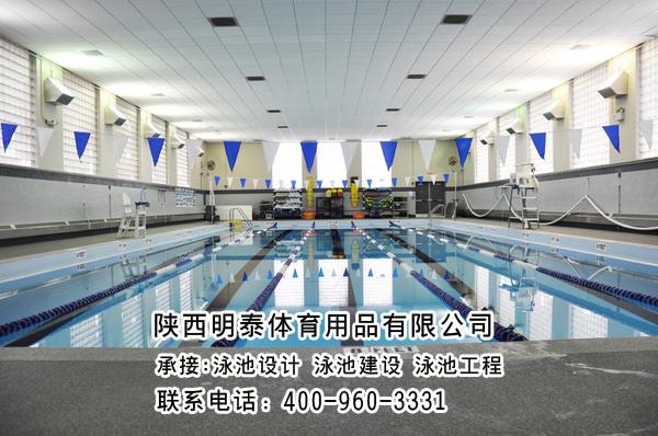 蘭州標準游泳池