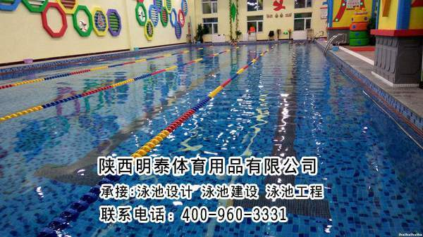 玉門標準泳池