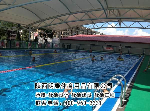 張掖標準泳池