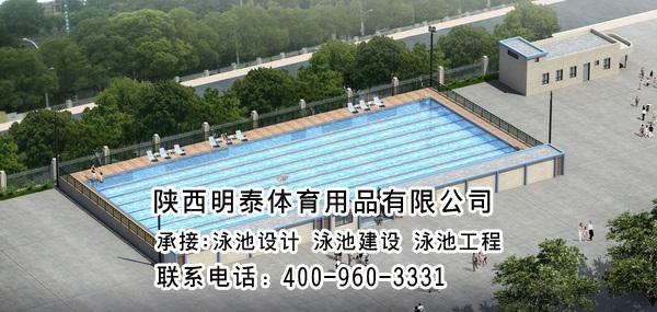 格爾木標準泳池